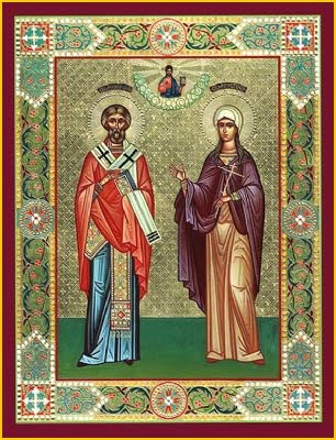 img ST. CHRYSANTHUS and St Daria