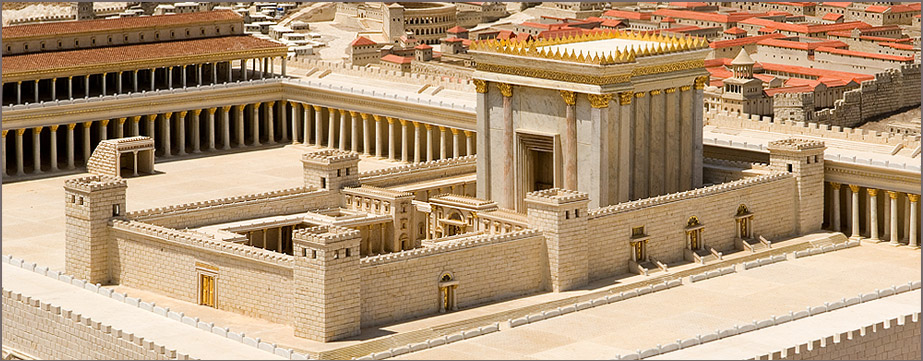 Jerusalem Herodian Temple in Israel Museum without its Priestly Annex !!!